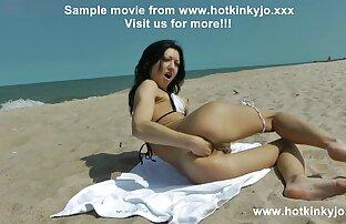 Gatita porno video gratuit